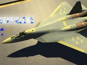 Мод: самолет СУ 57 Россия в твоем Ravenfield