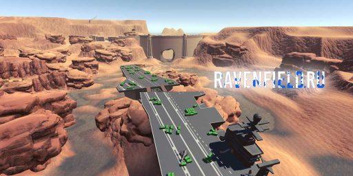Ravenfield Build 11 новая карта Canyon (Каньён)